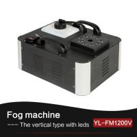 China Vertical Type Fog Machine Portable Effects Smoke Lighting Halloween Stage Equipment on sale