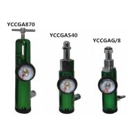 China CE Medical Oxygen Cylinder Regulator for Hospital instrument equipment wholesale