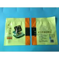 China OEM Candy Snacks Medicine Packaging Poly Bags , Plastic Packing Bags wholesale
