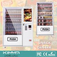 China Large capacity snack and drinks center dispenser for village shop vending machine wholesale