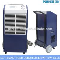 Buy cheap Refrigerative Large Commercial Dehumidifier , Hand Push Compressed Air Dryer from wholesalers