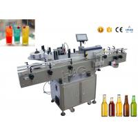 China CE Approval Bottle Label Applicator Machine For Round Bottle Packaging / Labeling on sale