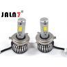 China J7 Automotive Led Headlight Bulbs , H1 H7 H13 H16 H4 Led Headlight Bulb wholesale