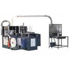 China Single / Double PE Coated Tea / Ice Cream / paper Cup Making Machinery 380V / 220V wholesale