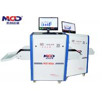 China High Performance X Ray Inspection Machine / X Ray Security Detector Device on sale