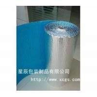 China Heat Insulation Foil on sale