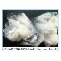 China 1.5 Denier Spunlace Non Woven Polyester Fiber Low Foaming With Excellent Carding wholesale