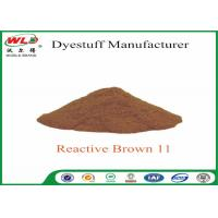 China 100% Strength Powder Tie Dye Reactive Brown 11 dip dyeing ISO Approve wholesale