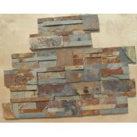 China Rusty Slate S cut Culture Stone,Multicolor Slate 18x35 Thin Stone Veneer,Fireplace Stacked Stone wholesale
