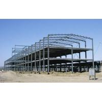China Multi-span Customized Painted Structural Steel Fabrications In Deep Dimension wholesale