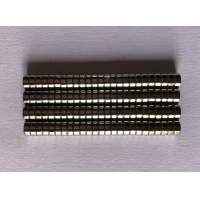 Buy cheap N35 Grade 5 X 2mm Round Ndfeb Disc Magnet / Strong Disk Magnets For Earphone from wholesalers