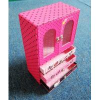 China Jewelry boxes,Cosmetics packaging box,The high-end jewelry box on sale