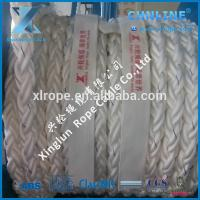 Dawson 8 strands mooring rope for ship Manufactures