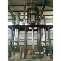 China Sodium Chloride Single-effect Forced Circulation Evaporator on sale