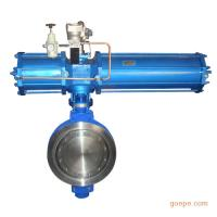 China Large Flow Capacity Power Station Valve Butterfly Valve Open Structure on sale