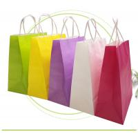 China Strong Sealing Matt Kraft Paper Bags Large Size Customized Print Accepted wholesale