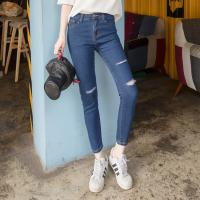 China New Popular Hole Patch Beggars Slim Pants Large Size Jeans Push Up Jeans wholesale