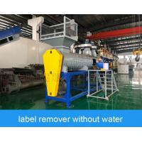 China High Capacity Waste Recycling Machine Label Remover Without Water Consumption on sale