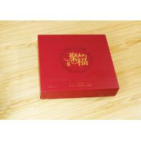 China Matte / Gloss Lamination Offset Printing Custom Red Paperboard Packaging Boxes ZY - PB06 wholesale