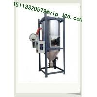 China China Large Euro-hopper Dryer OEM Manufacturer/ Big Euro type hopper dryer price wholesale