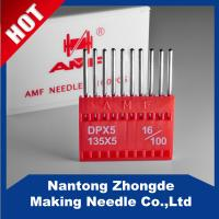 China DPX5 AMF Brand Sewing Needle for Sewing Machine wholesale