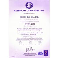 Orchid Ivy Co,.LTD、DELIGHT INTERNATIONAL TRADE CO.,LIMITED Certifications