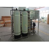 China Industrial Water Filter 1500LPH RO Water Treatment System For Paint / Bolier wholesale