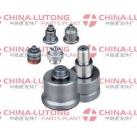 China Delivery Valve wholesale