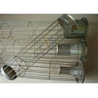 China Dust / Liquid Filter Bag Cage Industrial Steel Dust Collector Cages wholesale