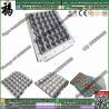 China Egg tray mold made by aluminim alloy wholesale