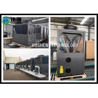 China Eco Friendly Air Water Source Heat Pumps / Cold Climate Air To Water Heat Pump wholesale