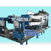 China NRY Used Motor Oil Recycling/Black Oil Regeneration/oil purification machine wholesale