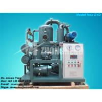 China Series ZYD Double-stage Vacuum Insulating Oil Purifier wholesale