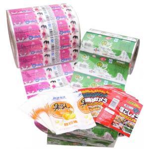 China PVC Shrink Label wholesale