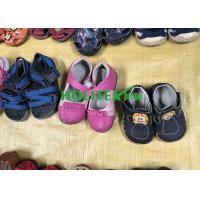 Buy cheap Soft Second Hand Kids Shoes , Fashionable Used Leather Shoes For Childrens from wholesalers