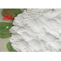 China High Activity Calcium Hydroxide Powder 1.0 HCL Insoluble For Food Additive wholesale