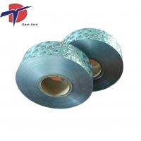 China Aluminium sealing Film, aluminium foil tape, sealing material. on sale