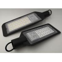 Buy cheap 12000lm 6000K Outdoor Led Street Light Parking Lot Area Street Lamp from wholesalers