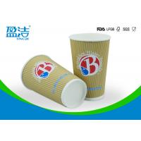 China 16oz Eco Friendly Coffee Paper Cups With White Or Black PS Lids Available wholesale