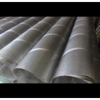 Buy cheap 304L 316 Grades Perforated Muffler Tubing Powder Coating For Air Conditioner from wholesalers