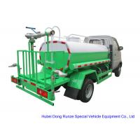 China  Mini  Road Wash Water Tank Truck 1000L  With Gasoline Engine  Pump Sprinkler For  Clean  Water Delivery and Spray wholesale