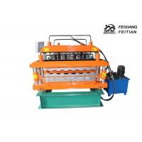 China Color Steel Roof Tile Making Machine , Double Layer Roll Forming Machine on sale