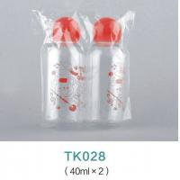China 40ml cosmetic bottle Wholesale Durable PVC Clear Toiletry Bag For Travel wholesale
