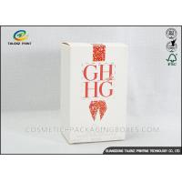 Quality Pure White Cardboard Gift Boxes Skincare Cream Cosmetic Paper Box Biodegradable for sale