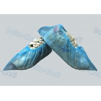 China PP / SMS Blue Non Woven Disposable Surgical Shoe Covers For Hospital / Laboratory wholesale