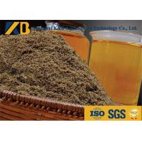 Buy cheap Customized Package Pure Fish Meal Higher Productivity For Layer Chicken from wholesalers
