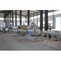 China excellent quality and reasoanble price pvc water pipe drain machine extrusion line production for sale wholesale