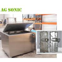 China Long Large Gas Turbine Parts Ultrasonic Engine Cleaner Oil Filteration 360L Tank wholesale