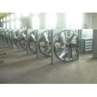 China Barn Fans + Poultry Fans | Fans | Northern Tool + Equipment - NorthHusbandry Machinery wholesale