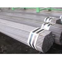 Cold Drawn Bright Annealing Steel Tube Manufactures